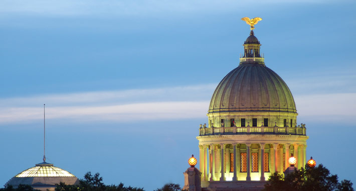 jackson-mississippi-state-capitol-top